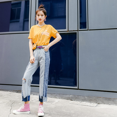 Seven princess falling feeling curling wide leg pants straight jeans female loose pants new stitching holes