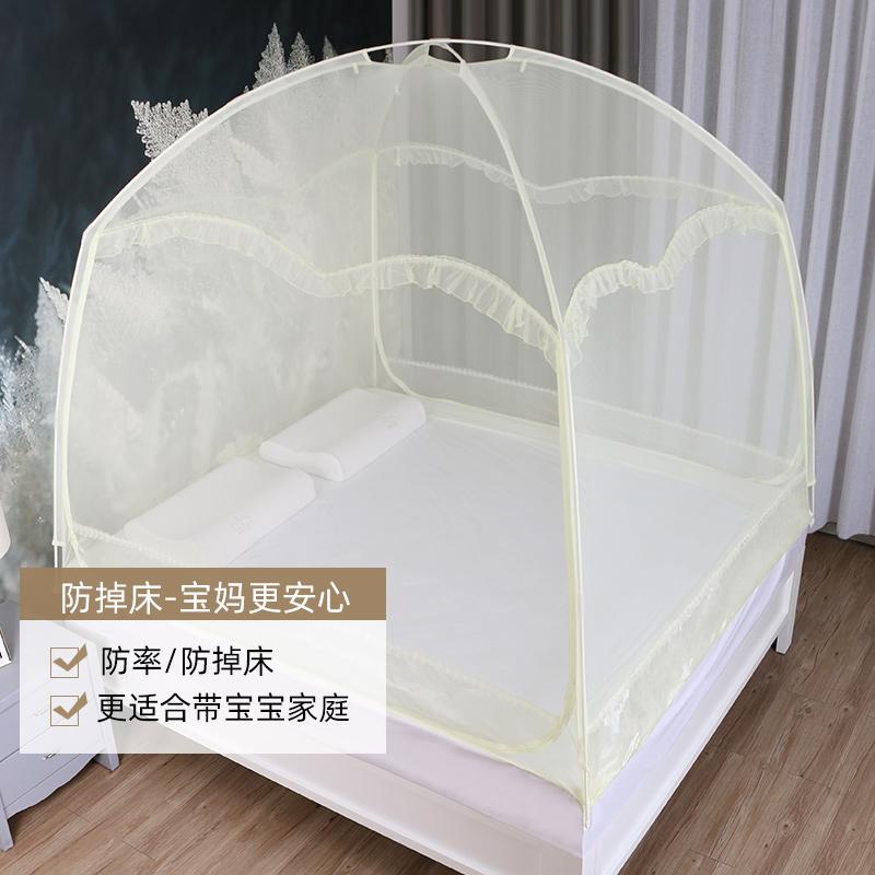 佳丽斯蒙古包蚊帐1.8m床1.5米加密可折叠家用1.2米儿童防蚊防率
