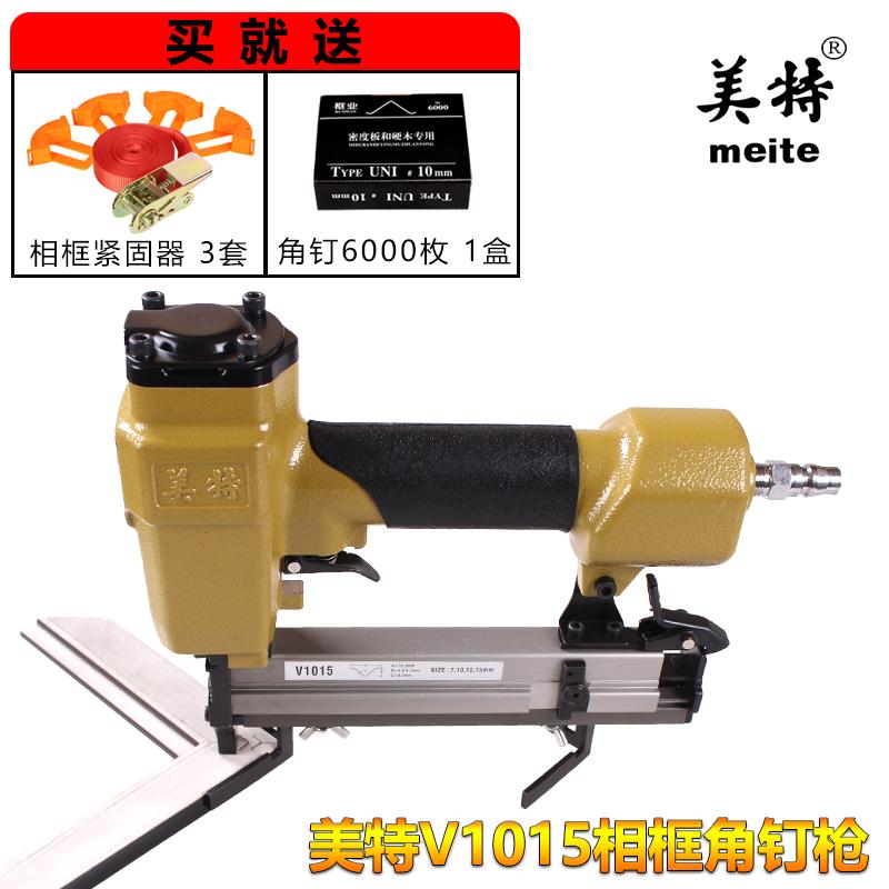 USD 176.89] Meite V1015 pneumatic angle nail gun nail angle gun V ...