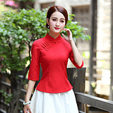 Republic of China style Tang suit improved red cheongsam two-piece female blouse Chinese style ancient costume retro disc button Chinese Hanfu