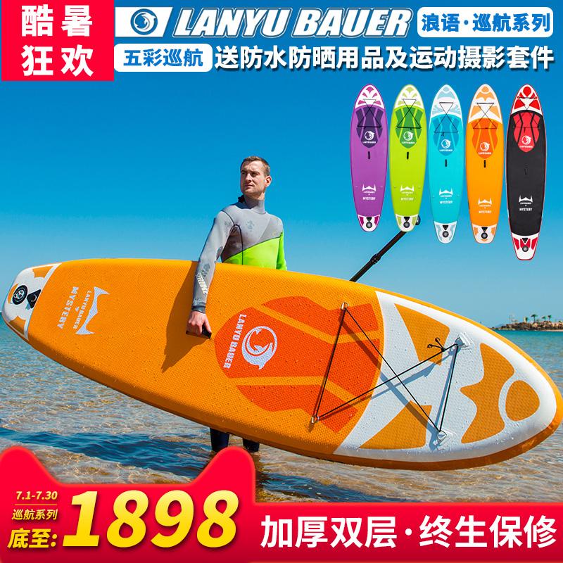 Надувные водные лыжи для взрослых панель серфинг панель весло панель SUP лежа панель детские Толщиная жидкость панель