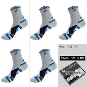 知名制袜企业 品答 运动抗菌防臭中筒纯棉男袜5双 主图