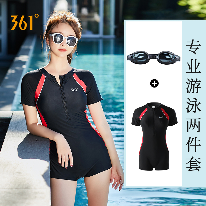 1050 Black And Red Swimsuit + Goggles (two Sets)