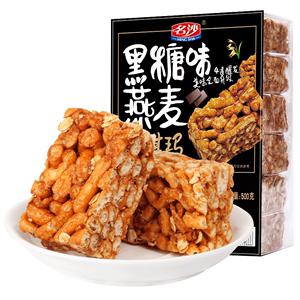 名沙香蕉牛奶沙琪玛500g休闲食品零食小吃大礼包早餐面包饼干整箱