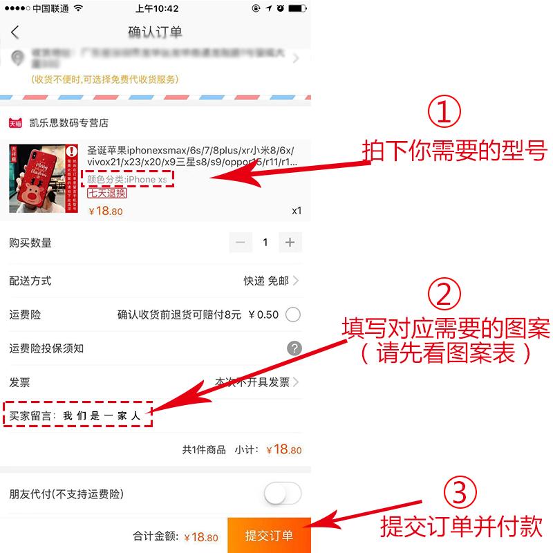 情侣苹果x手机壳iphonexsmax/6s/7/8plus/xr小米8/6x/vivox9三星s8+s9/oppor15r11r17a57a59r9s华为nova2s/p9_天猫超市优惠券