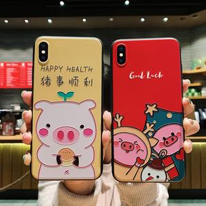 圣诞苹果小米/Vivo/三星/华为手机壳