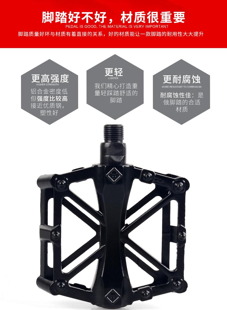 自行车滚珠脚踏板超轻铝合金骑行装备零配件登山车脚踏死飞脚蹬子详细照片