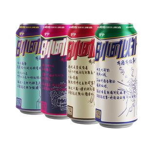 比利时果味精酿原浆啤酒500ml*12听