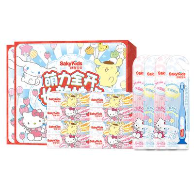 舒客宝贝儿童2-3-6-12岁护齿牙膏牙刷套盒2套礼盒家庭装