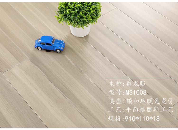非洲圆盘豆原木纯实木地板锁扣耐地热地暖卧室家用环保厂家直销详细照片