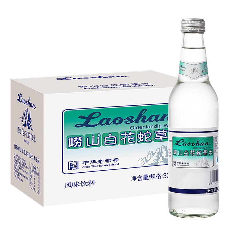 崂山白花蛇草水330ml*24瓶整箱健康无糖饮料崂山百花舌蛇草水