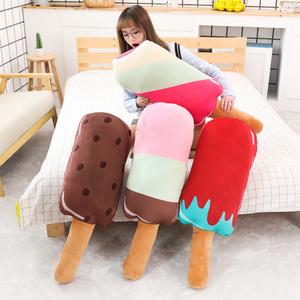 创意3D冰淇淋抱枕仿真毛绒玩具蛋糕甜筒靠枕午睡枕头食物趴睡床头