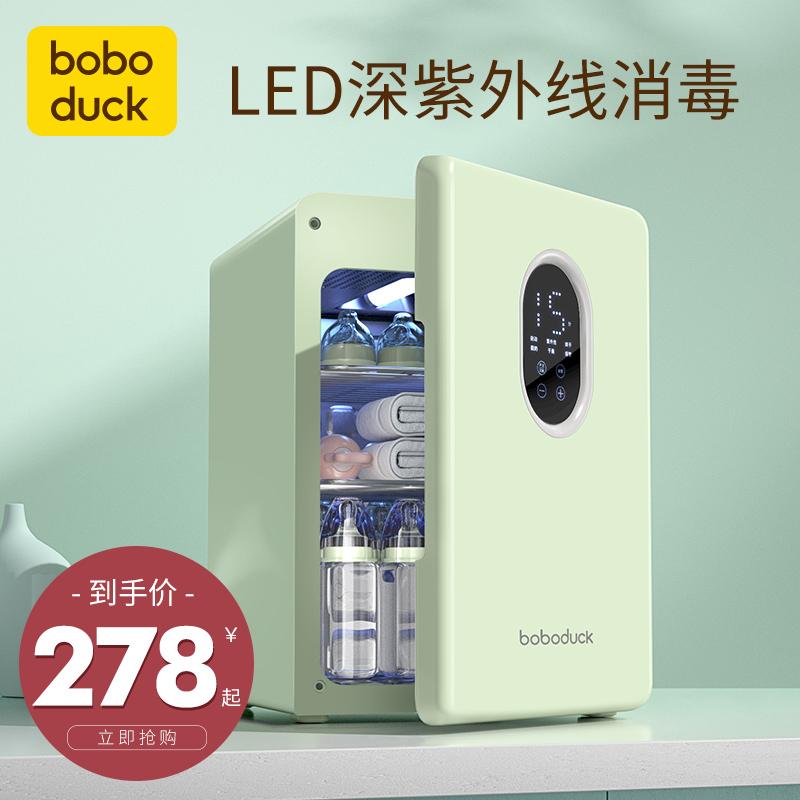 大嘴鸭婴儿奶瓶消毒器带烘干二合一宝宝专用紫外线柜锅家用小型机