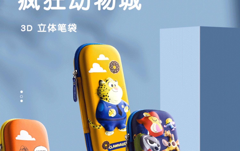 【可撸签到】迪士尼3D立体文具盒10