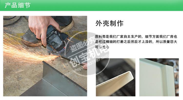 紫外线光固化机_名片400-1uv光固化机台式手提两用uv