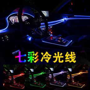 Диодная подсветка,  Автомобиль атмосфера окружать свет холодный свет машина музыка голос дыхание интерьер ремонт украшения семицветные руководящие статья свет хорошо, цена 1036 руб