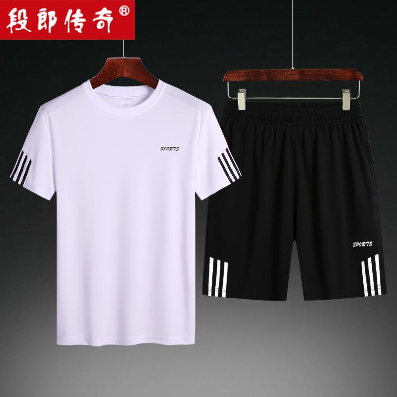 段郎传奇夏装套装男韩版宽松短袖圆领T恤套装男士休闲运动套装男
