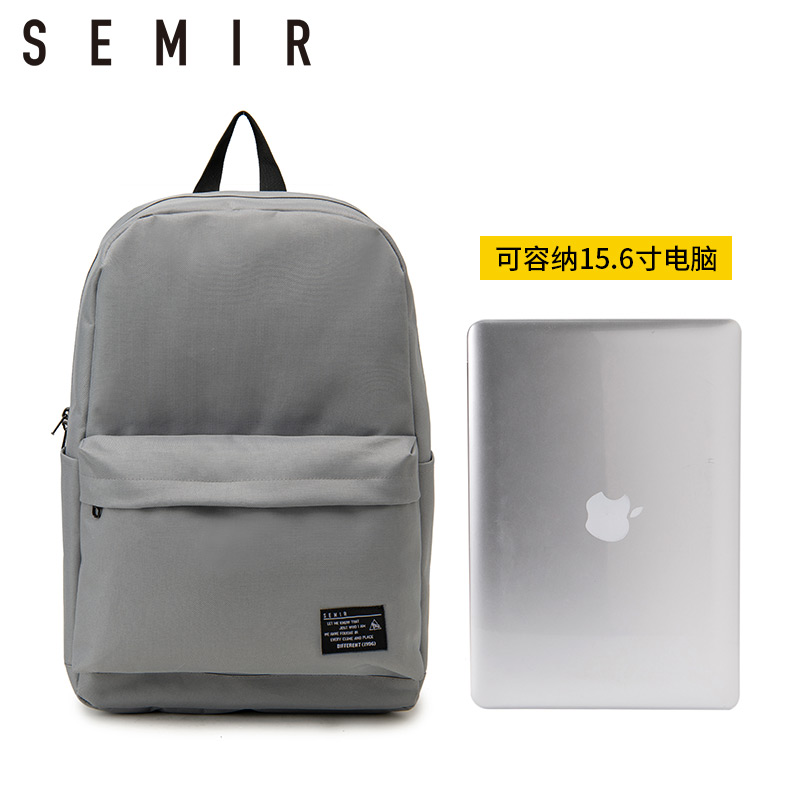 森马双肩包男休闲简约电脑旅行背包女韩版初高中学生书包时尚潮流