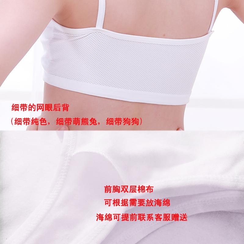 1cd646136707c ... Girls small vest bra big children primary school underwear girls cotton  development period 13 children 9 ...