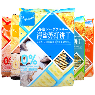 peppito海盐苏打饼干405g