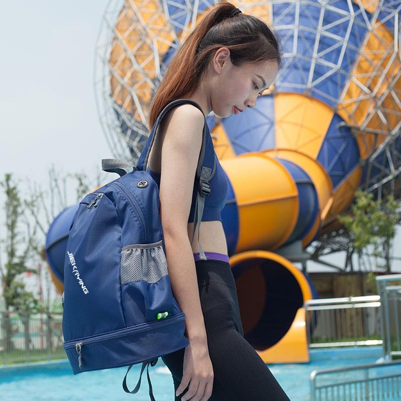 游泳包女装备干湿分离运动健身房背包沙滩渡假舞蹈双肩包独立鞋袋