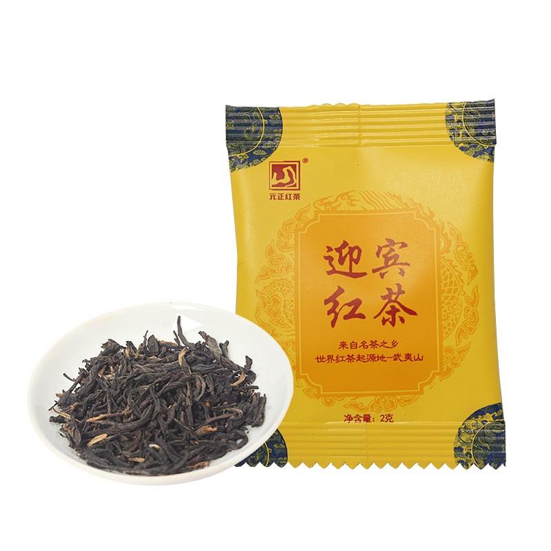 【特惠商超款】元正品牌 迎宾红茶正山小种红茶茶叶10连包天猫超市优惠券照片
