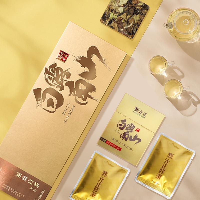 元正 白露南山贡眉福鼎白茶 2018年高山老白茶 200g 天猫优惠券折后¥38包邮(¥158-120)