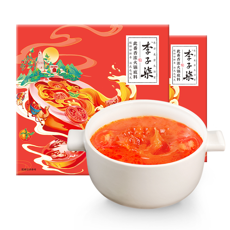 李子柒番茄火锅底料230g*2盒