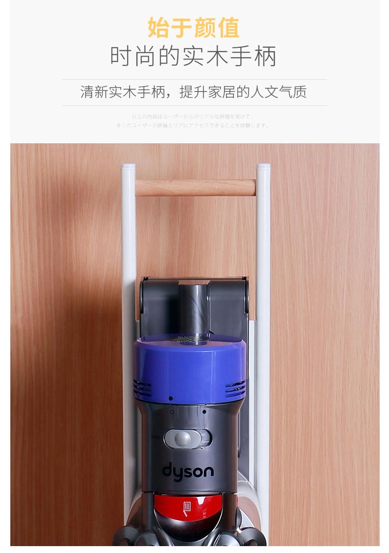 贺里 免打孔吸尘器支架 收纳架 适配戴森/小米大部分品牌吸尘器 图15