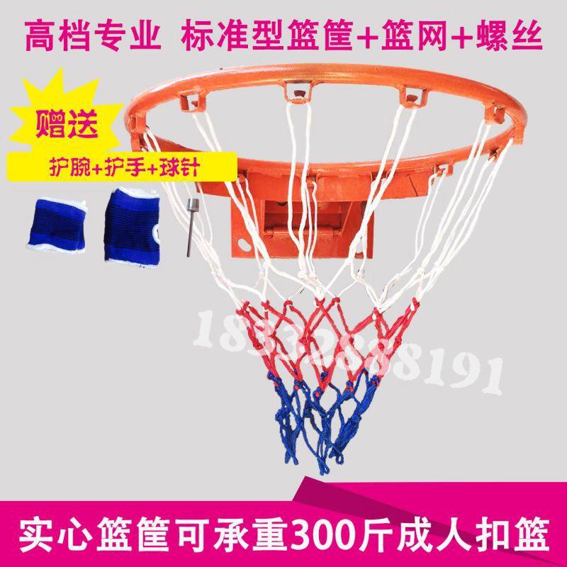 Бесплатная доставка на открытом воздухе стандарт твердый весна корзина мяч коробка обруч на открытом воздухе для взрослых настенный стиль баскетбол ребенок корзина