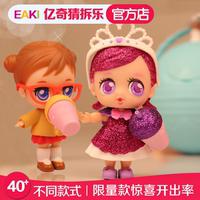Сто миллионов нечетным подарок Угадай и разобрав музыку подарок Кукла, разборная шариковая ручка для маленькой принцессы Девушка, смешное яйцо, гадание
