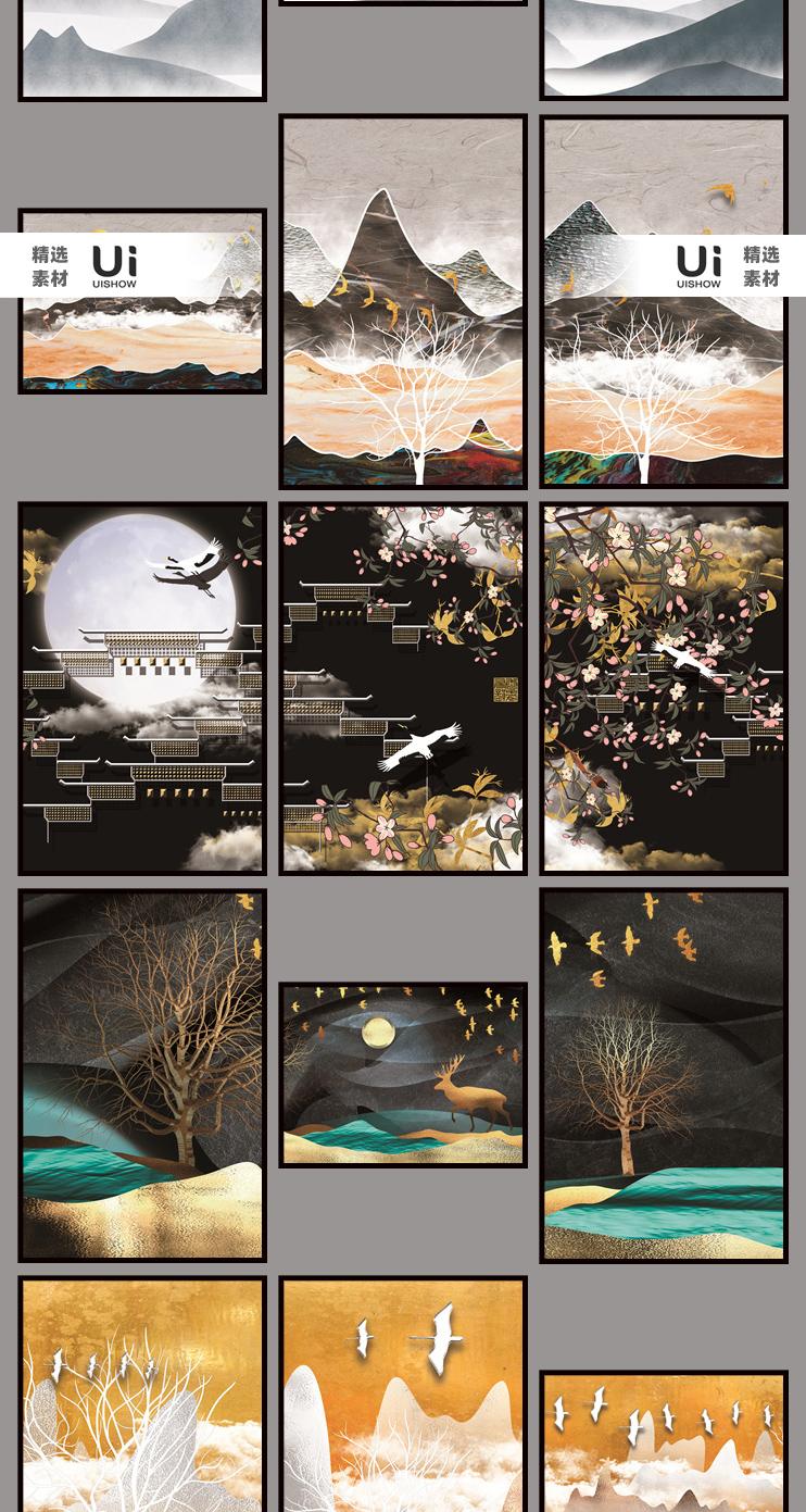新中式中国风意境北欧抽象三联装饰画客厅酒店走廊PSD设计素材图插图(15)