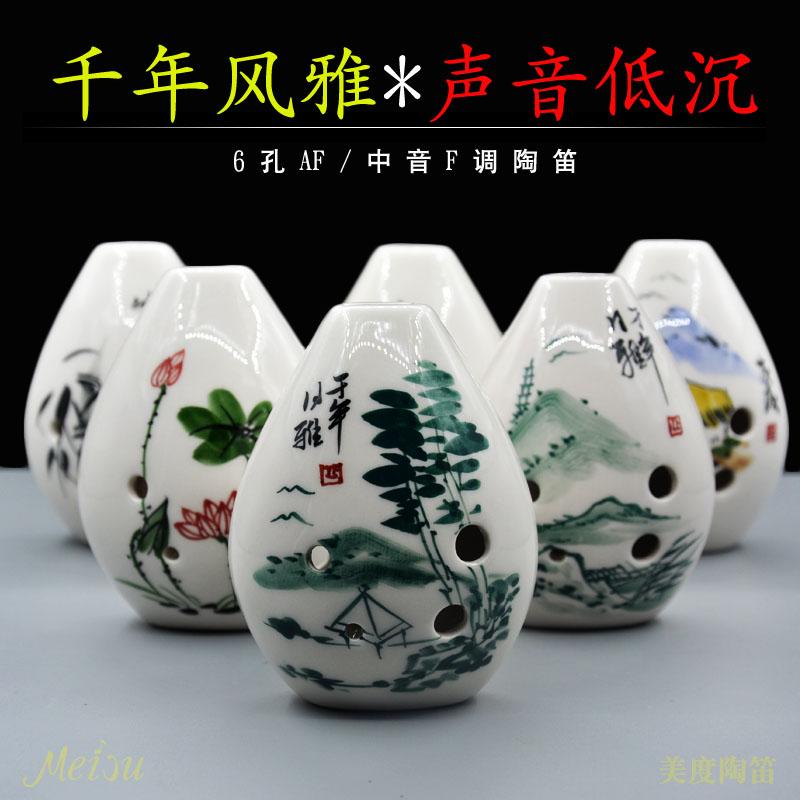 Avene雅漾自然防晒霜50ml SPF50+无香型