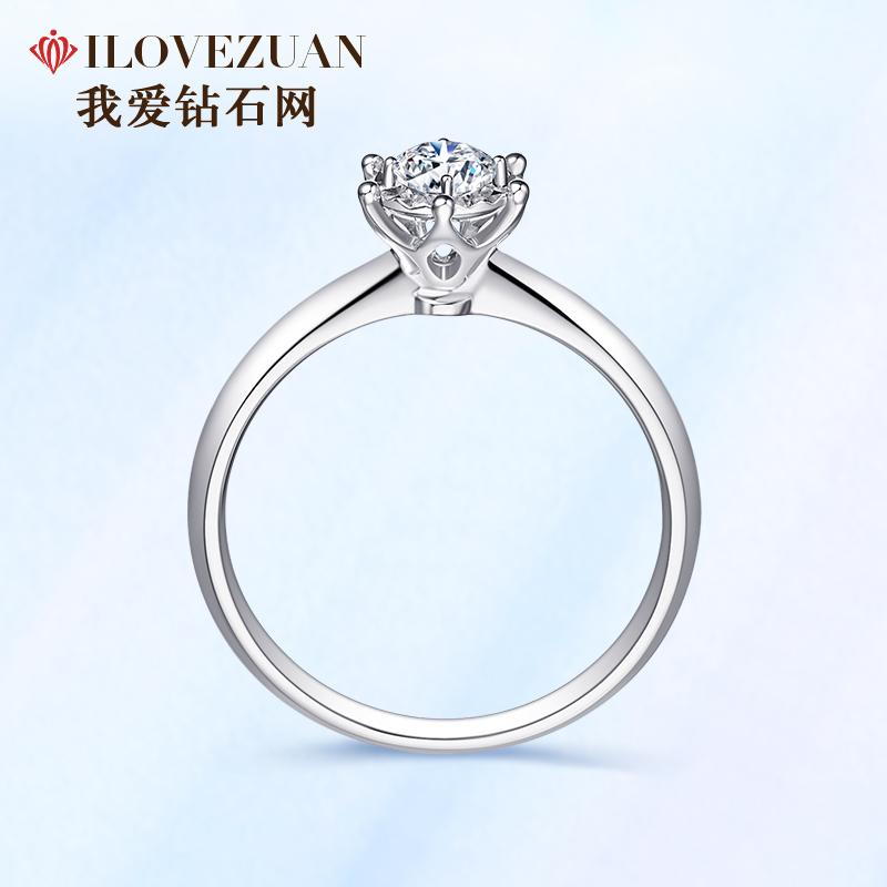 经典六爪皇冠求婚结婚钻戒白18K金钻石戒指女正品订婚戒指真钻