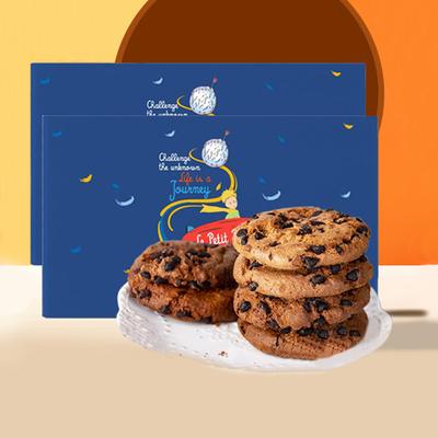 办公室零食小吃小王子巧克力豆味曲奇饼干小包装散装250g整箱