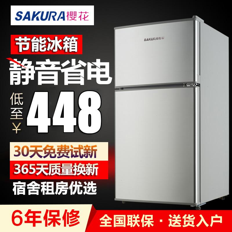 樱花租房小冰箱办公室家用小型宿舍用电冰箱双门冷冻冷藏静音节能