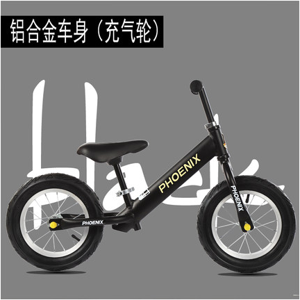 Black aluminum body (inflatable wheel)
