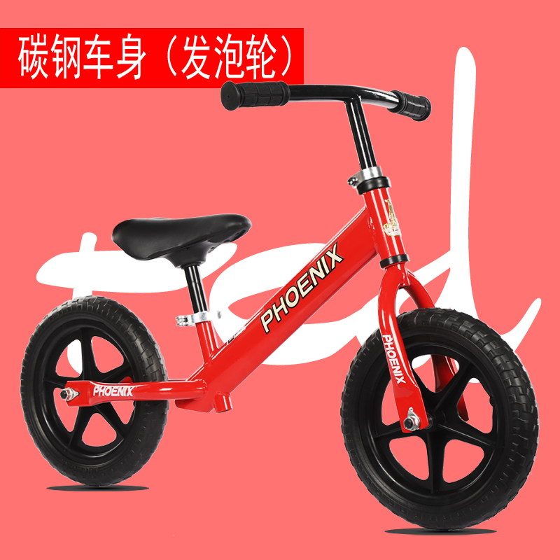 Red high carbon steel body (foaming wheel)