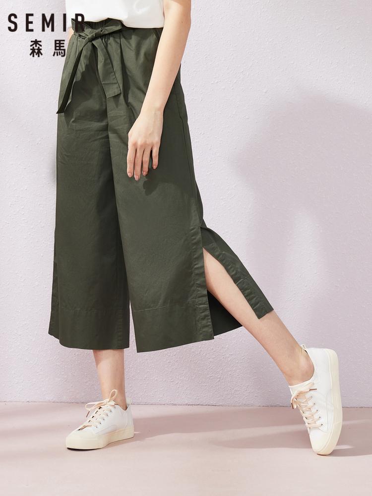 森马休闲裤女2019夏季新款宽松阔腿裤学生韩版潮流女装ins坠感