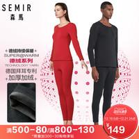 Semir мужской удерживающий тепло нижнее белье утепленный замшевый зимний молодежный женский Qiuyi Qiuku для влюбленной пары комплект