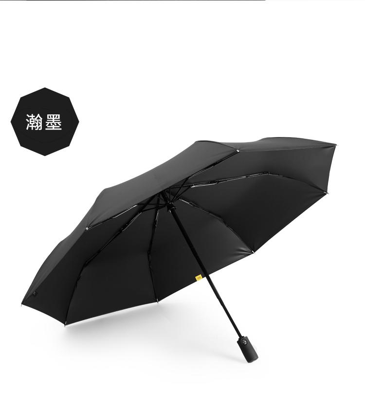 【全館免運】雨傘Banana全自動折疊兩用晴雨傘大男下防曬紫外線女蕉遮太陽傘upf50 樂購大賣場