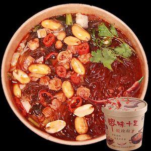酸辣粉桶装133g*6桶速食重庆正宗包邮红薯粉酸辣粉方便面米线粉丝