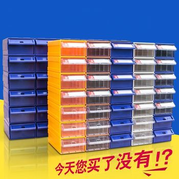 Parts box lid loose beads jewelry drawer storage cabinet plastic soft pigment office shelf hardware maintenance