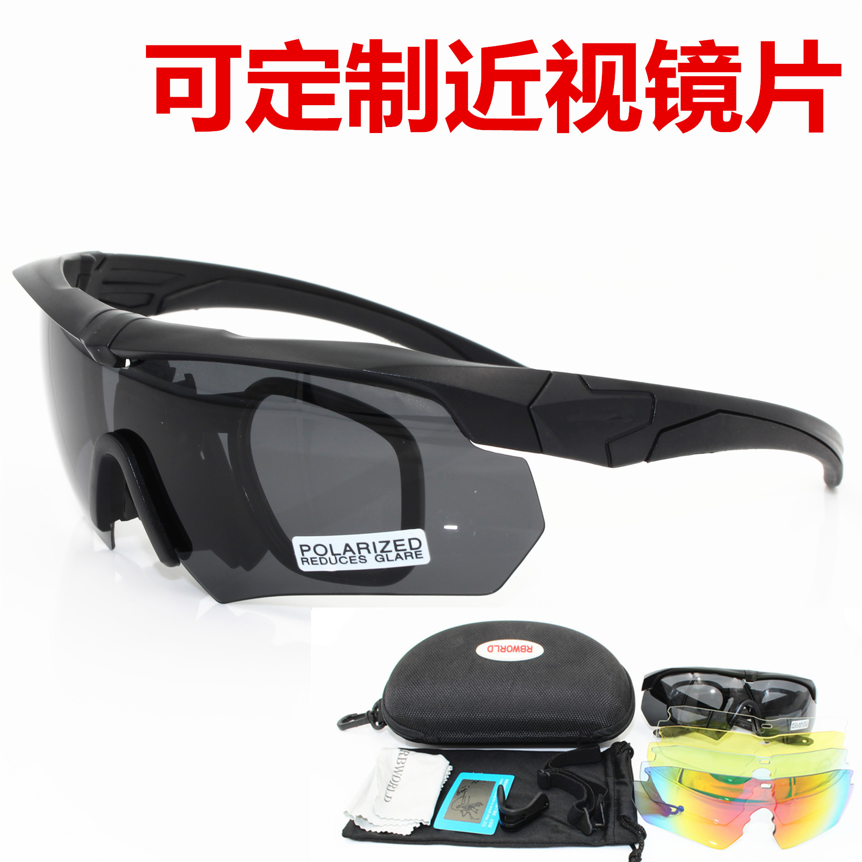 38eab2d091 Crossbow crossbow tactical glasses polarized outdoor Army fan shooting  bulletproof goggles riding myopia sunglasses