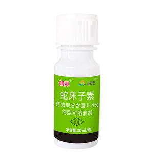 新朝阳粉锈宁叶斑锈病白粉病杀菌剂植物通用多肉蔷薇月季花卉药剂