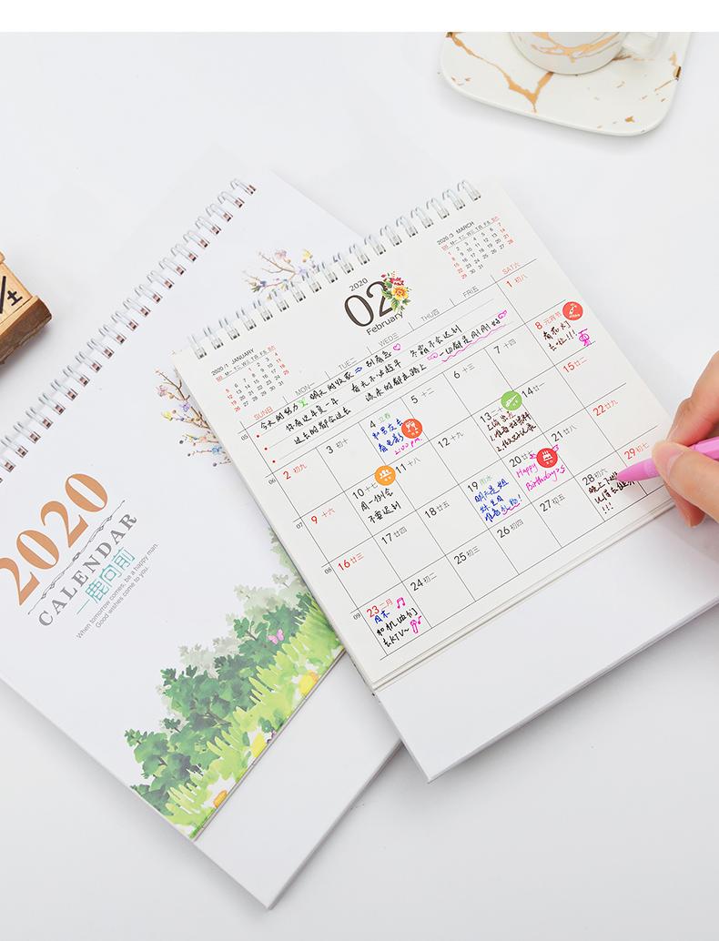 2020年ins小清新桌面台历 11