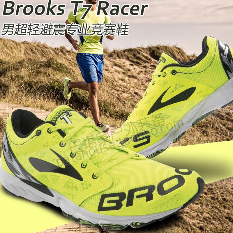 正品海尔斯755专业马拉松跑步鞋超强耐磨防滑男女超轻慢跑鞋 NEW