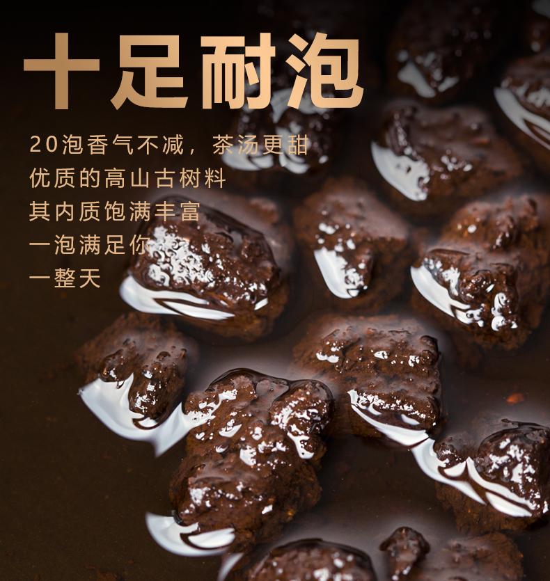 大宝山名 8年勐海普洱陈化 茶化石碎银子 500g 铁盒装 图14
