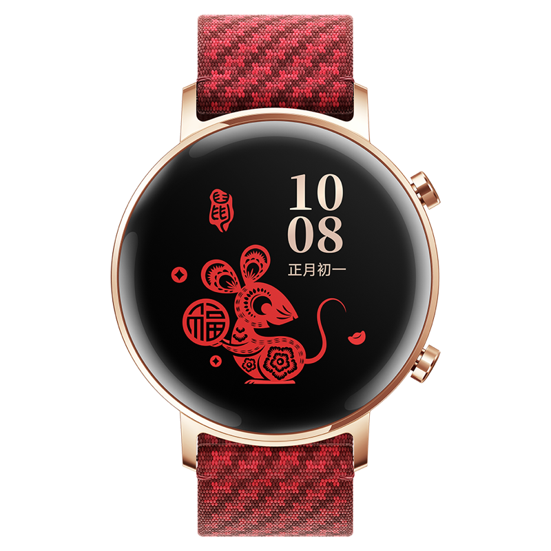 GT2【42mm limited edition new year red】+ Free Gifts!