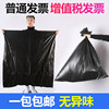 Large garbage bag large thick black hotel property sanitation home 60 medium 80 plastic extra large commercial